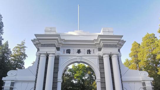 清华北大蝉联前两名!泰晤士高等教育亚洲大学排名发布插图