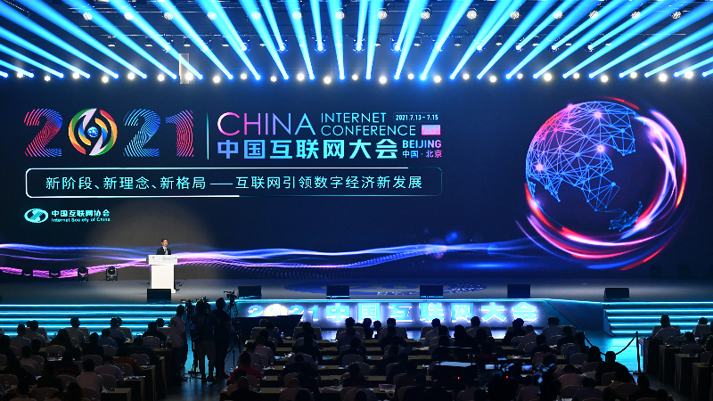以数字经济为引擎 北京新经济持续快速增长