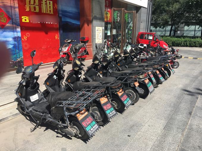 北京出台淘汰超标电动自行车回收处置工作方案